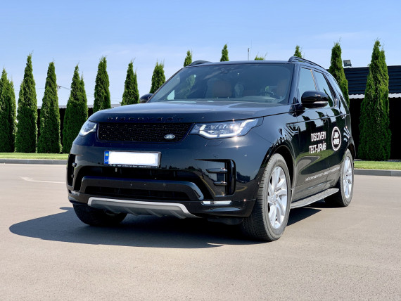 2019 LAND ROVER DISCOVERY 5 7 SEATS 3.0 ДИЗЕЛЬ HSE