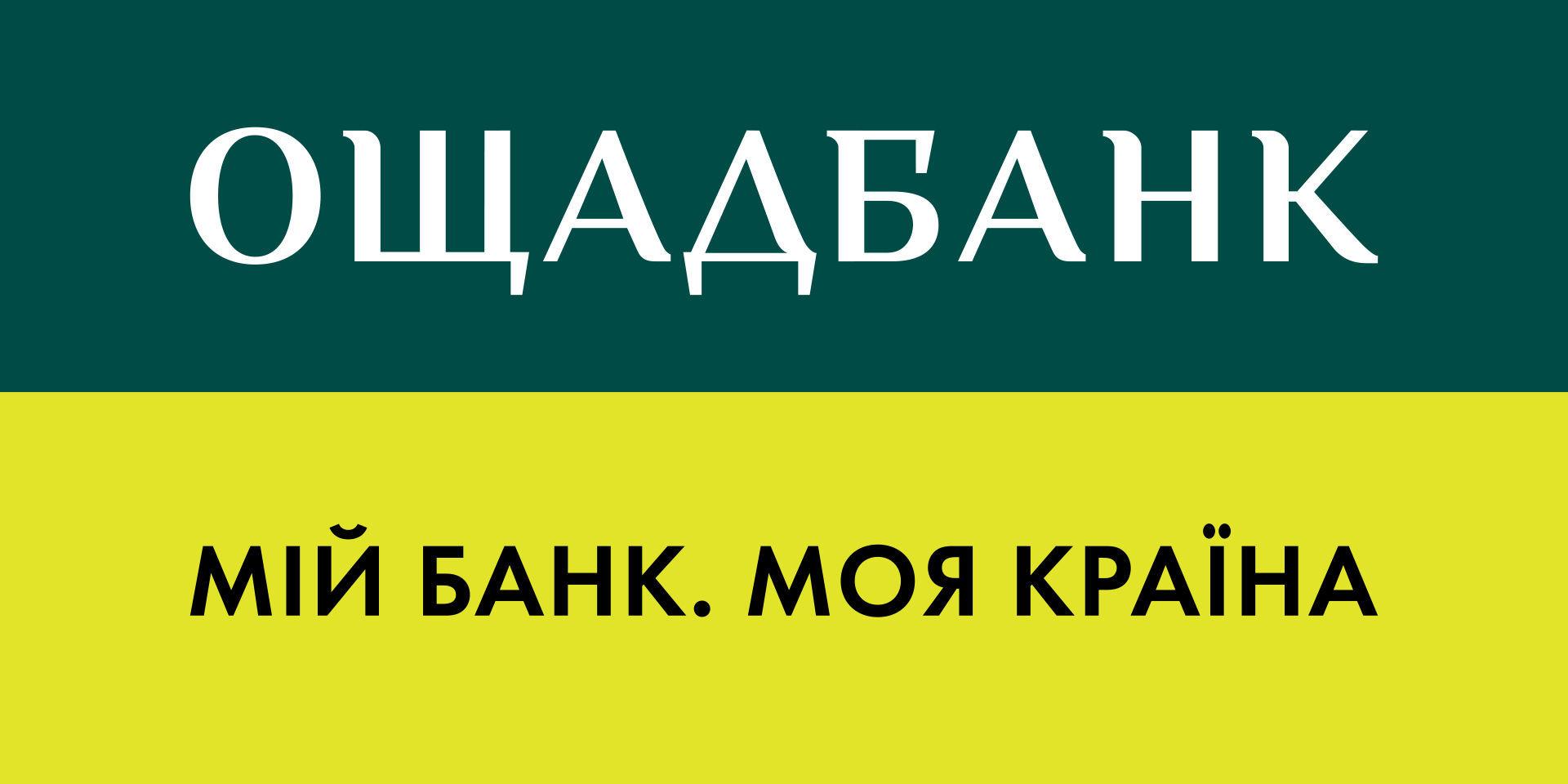 Ощадбанк Віннер на Петрівці